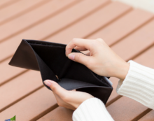 empty wallet, try NCES
